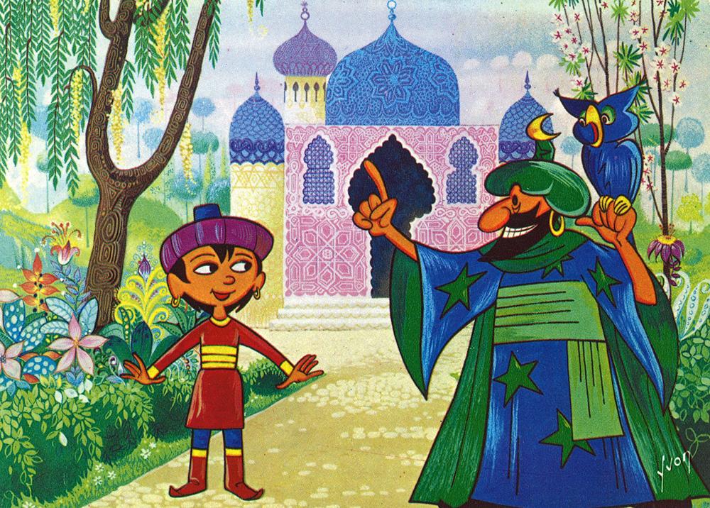 Critique Dvd Aladin Et La Lampe Merveilleuse