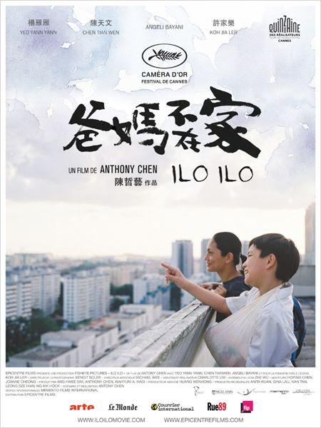 ILO_ILO