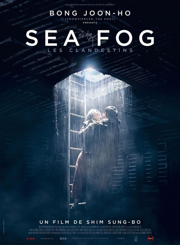 sea-fog-blog-1